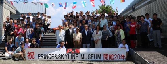 http://www.prince-skyline.com/event/2016/08/images/8ca611ec447be577eb22d2e09b34de3c1b3bfbb3.jpg